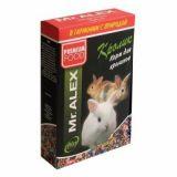 Mr. Alex корм для кроликов 500 гр