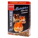 Mr. Alex корм корм для хомяков Минералы 500 гр