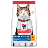 Hill's Science Plan Для пожилых кошек старше 7 лет с курицей 1,5 кг