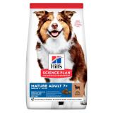 Hill's Science Plan Для пожилых собак с ягненком и рисом 7+ 2,5 кг