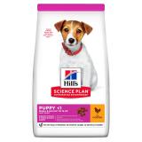 Hill's Science Plan Для щенков малых пород с курицей 3 кг