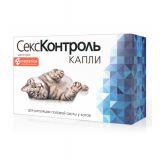 СексКонтроль Спот-он капли для котов 3 мл