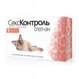 СексКонтроль Спот-он капли для кошек 3 мл